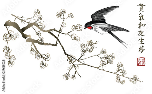 Spoed Foto op Canvas Art Studio Swallow over a cherry Sakura tree