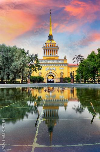 Photo Saint Petersburg - Admiralteystvo, Alexander Garden