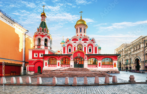 Kazan cathedral on Red Square, Moscow, Russia