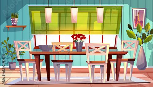 dining room interior vector illustration of modern or