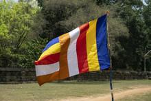 Striped Buddhist Flag In Ancie...