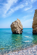 Aphrodite's Rock Near Paphos City