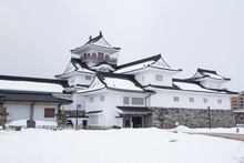 Toyama Castle Park
