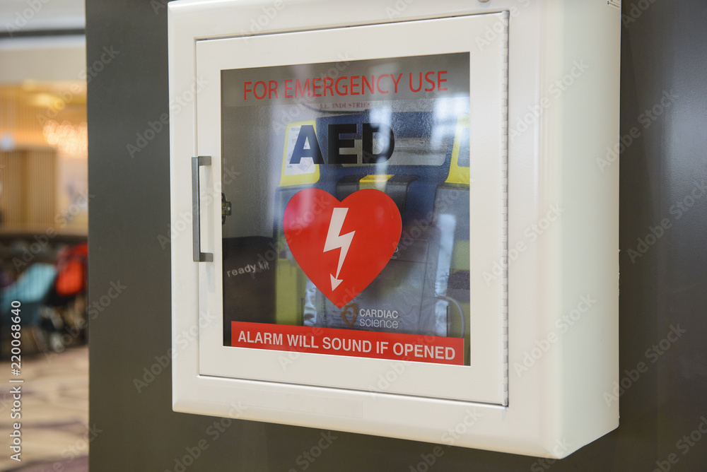 Fototapety, obrazy: Automated External Defibrillator(AED) on the wall
