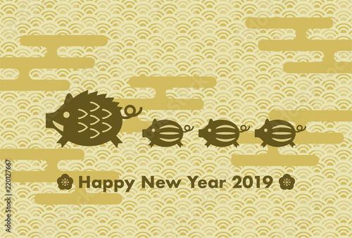 Tela  2019年 年賀状 亥年 いのしし イラスト 和柄 青海波