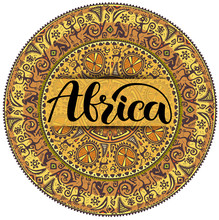 Round Seamless Ornament In Ethnic Style Logo Africa