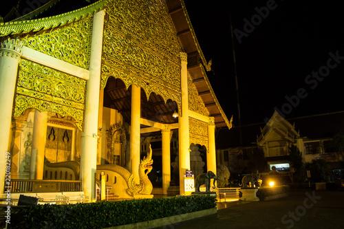 Photo Wat Jedi Luang