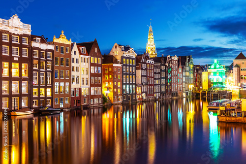 Night view of Amsterdam, Netherlands