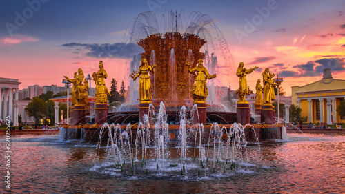 Fountain in VDNKh (VDNH) park in the sunset. Moscow, Russia