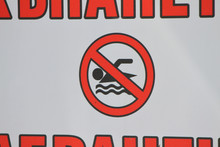 """No Swimming Sign. Red And Black No Swimming Danger Sign. Prohibitive Sign """"No Swimming"""". Danger Sign"""