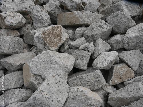 Fotografía  コンクリートの瓦礫