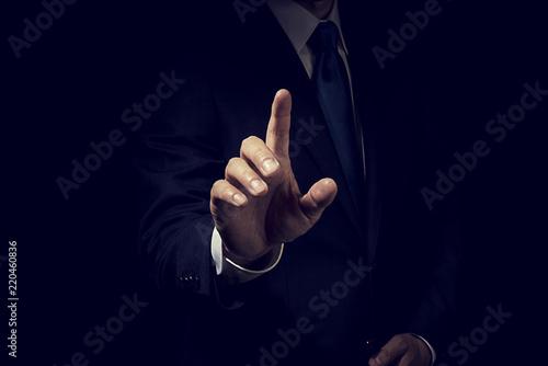 Fotografie, Obraz  指を指すビジネスマン