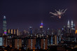 Malaysia celebrated its 61st year of independence from British colonial rule on Aug 31 with a colourful fireworks display.