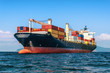 canvas print picture - Logistics and transportation of International Container Cargo ship