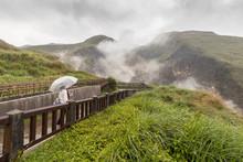 Fumaroles Mountain At Xiaoyoukeng In Yangmingshan, Taiwan