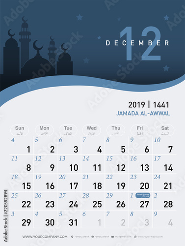 💐 Islamic calendar 1440 download | Islamic Calendar 2018