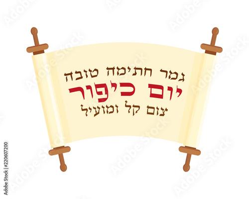 Fotografia Scroll with Jewish greeting for Yom Kippur
