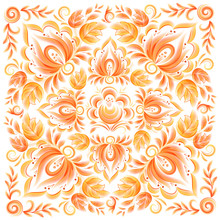 Orange Color Floral Pattern Ve...