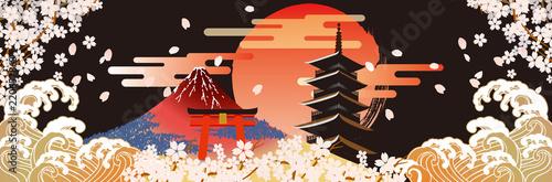 Fototapeta premium Strona japońska