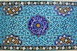 canvas print picture - Jame Moschee - Yazd