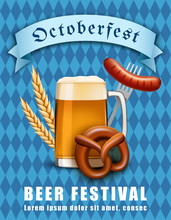 Octoberfest Beer Festival Conc...