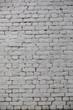 White Wall Background. Old Grungy Brick Wall Horizontal Texture. Brickwall Backdrop. Stonewall Wallpaper. Vintage Wall