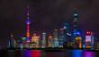 Shanghai Waterfront Detail - Night shot