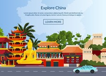 Vector Flat Style China Elements And Sights Background Illustration With Place For Text. Architecture China Building, Pagoda Chinese
