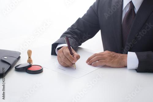 Fotografija  署名するビジネスマン