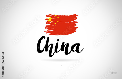 china country flag concept with grunge design icon logo Canvas Print