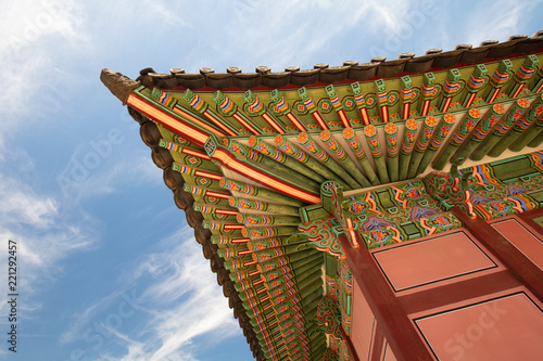 Staande foto Aziatische Plekken Changdeokgung Palace Seoul