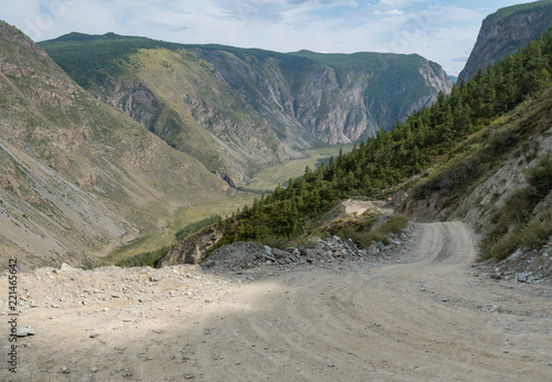 Foto op Aluminium Donkergrijs Nature of Altai mountains