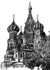 Saint Basil's Cathedral 04 img