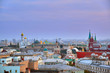 Russia. Moscow. Panoramic view of Moscow