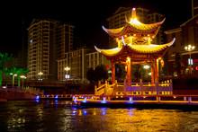 Chinese Pagoda At Night Time, ...