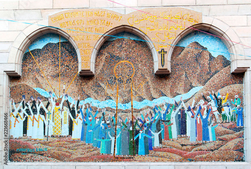 Photo Cairo, Egypt February 18, 2017Mosaic representing Jesus Christ at the entrance o
