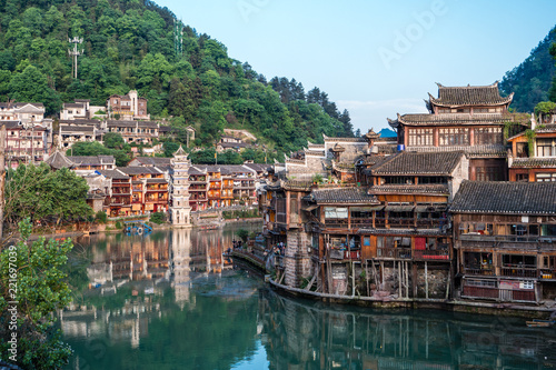 Pagode am Flussufer in Fenghuang
