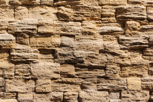 Foto op Plexiglas Wand Wall of stones, background in the form of a wall, old stone wall