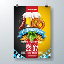 Oktoberfest Party Poster Illus...