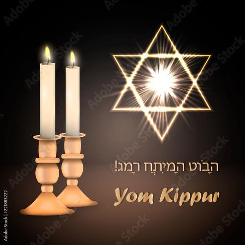 Fotografia Jewish holidays Yom Kippur. Vector
