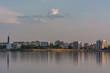 Beautiful Reflection of the City Near Sunset