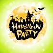 Leinwandbild Motiv Halloween Party Poster with Moon
