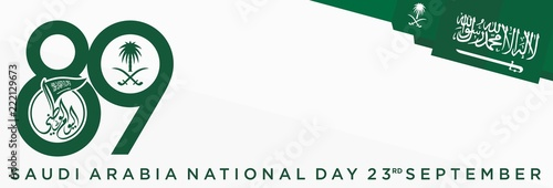 Valokuva  Translation: Kingdom of Saudi Arabia; Saudi National Day