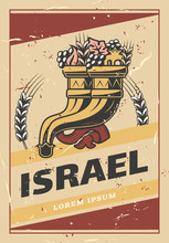 Israel Cornucopia And Vegetable Harvest Poster