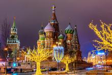 Night View Of Spasskaya Tower,...