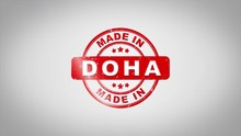 Made In DOHA Signed Stamping T...