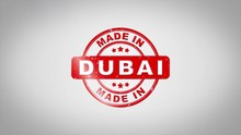 Made In DUBAI Signed Stamping ...