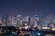 Goiânia skyline at night