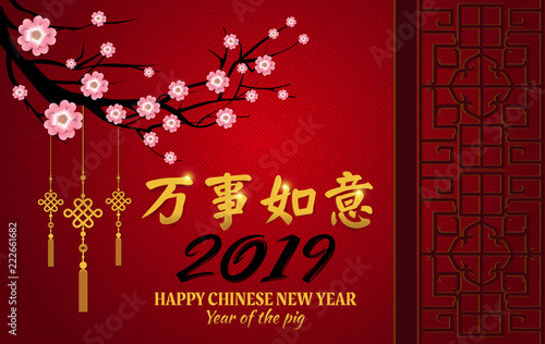 Happy New Year 2019 Greeting Card And Chinese New Year Of The Pig