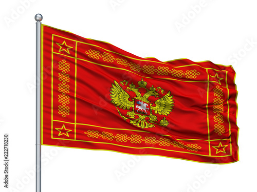 Fotografía  Armed Forces Of Russian Federation Obverse Flag On Flagpole, Isolated On White B